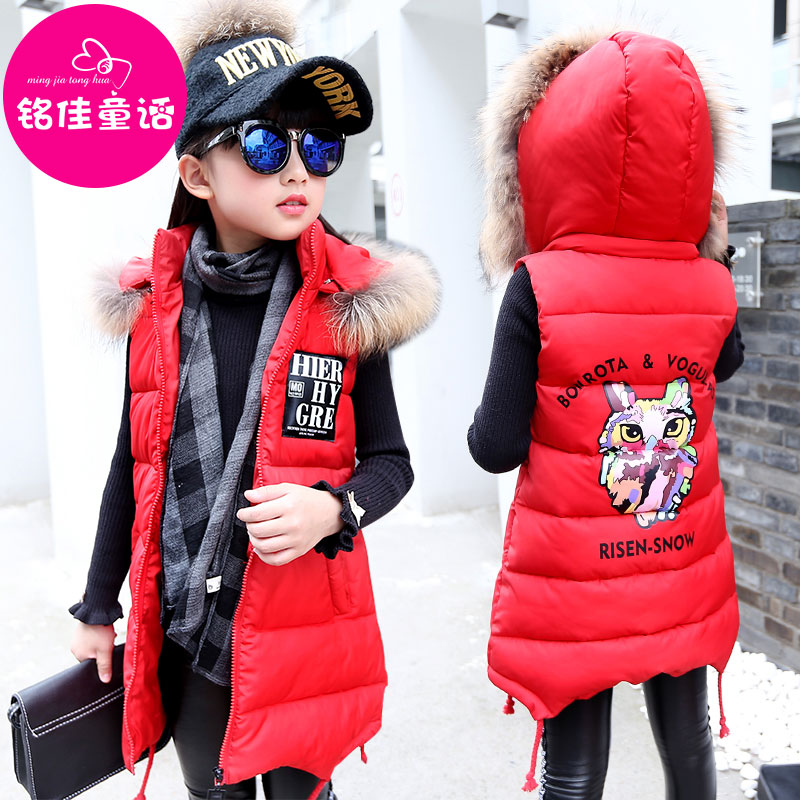 2016 new children's primary school girls long section of female dongkuan big boy in winter big boy casual cotton vest