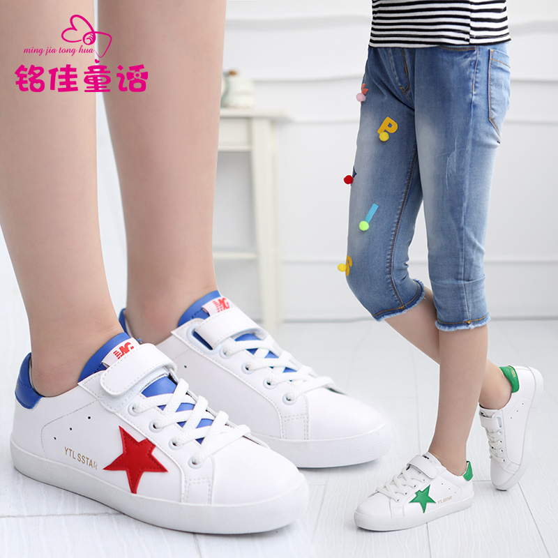 2016 new fairyé­ä½³white shoes princess shoes korean children shoes women shoes autumn spring and autumn casual shoes