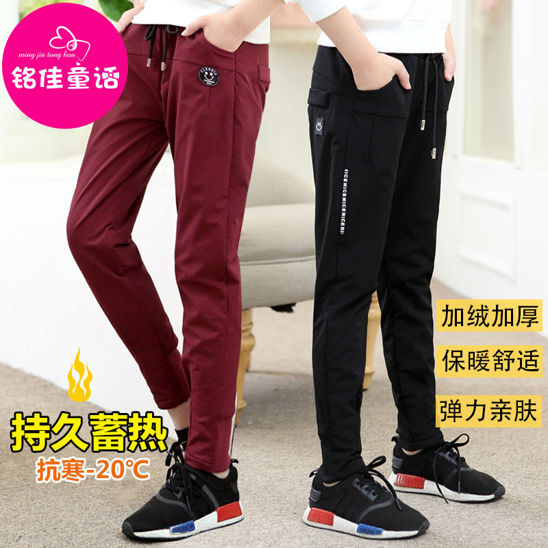 2016 new female big boy fashion long pants for girls winter winter shall winter korean version of the big boy plus velvet pants