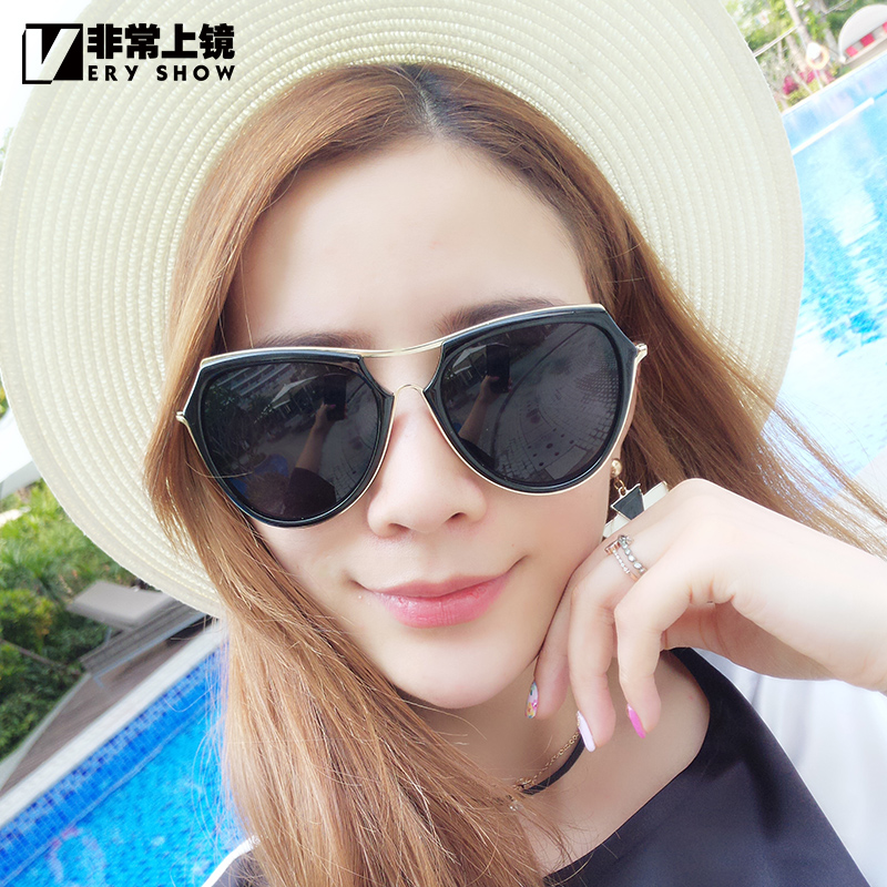 2916ef9c45d Get Quotations · 2016 new female sunglasses polarized sunglasses round  sunglasses tide net red star with money personality colorful