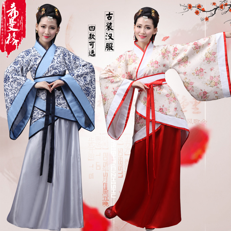 2016 new han chinese clothing costume han chinese clothing ladies formal garment song improvement han chinese clothing costume costumes costume photo