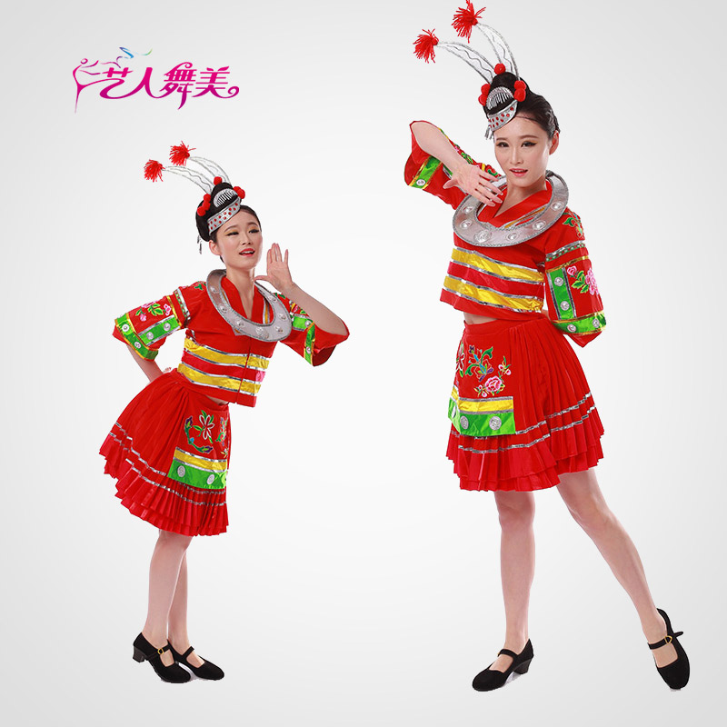 4ea4092ff Get Quotations · 2016 new hmong artists choreography dance costumes miao  ethnic minority dance performance clothing clothing sale