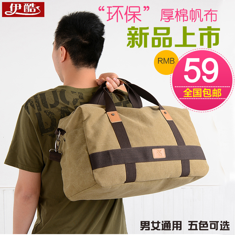 2016 new korean canvas bag man bag handbag shoulder bag messenger bag leisure bag outdoor travel bag big bag