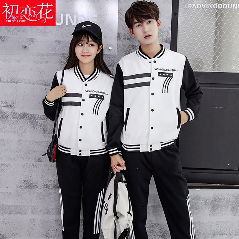 2016 new korean version of the fall and winter clothes for men and women couple high school students plus velvet cardigan sweater leisure sports suit class service