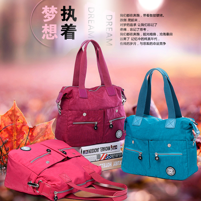 Get Quotations · 2016 new korean version of the influx of casual canvas bag waterproof nylon handbag shoulder bag