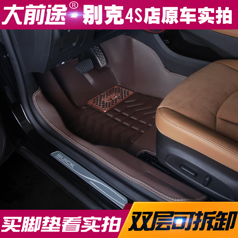 2016 new lacrosse buick excelle hideo new monarch weiang kuwait weilang leather wire loop car mats wholly surrounded by leather