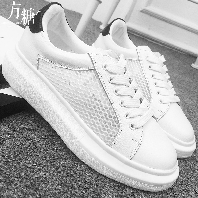2016 new leather breathable mesh mesh shoes white shoes thick crust red and green tail star the same paragraph summer women's casual shoes