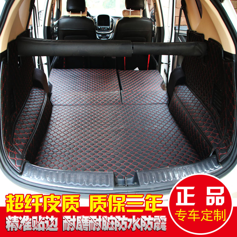 2016 new models kia k5/k4/k3/sportage sportage kx3 a quarter-28 decoration dedicated to change the whole package Around the trunk mat