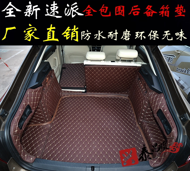2016 new models skoda superb trunk mat new octavia crystal sharp dedicated trunk mat surrounded by the whole trunk mat