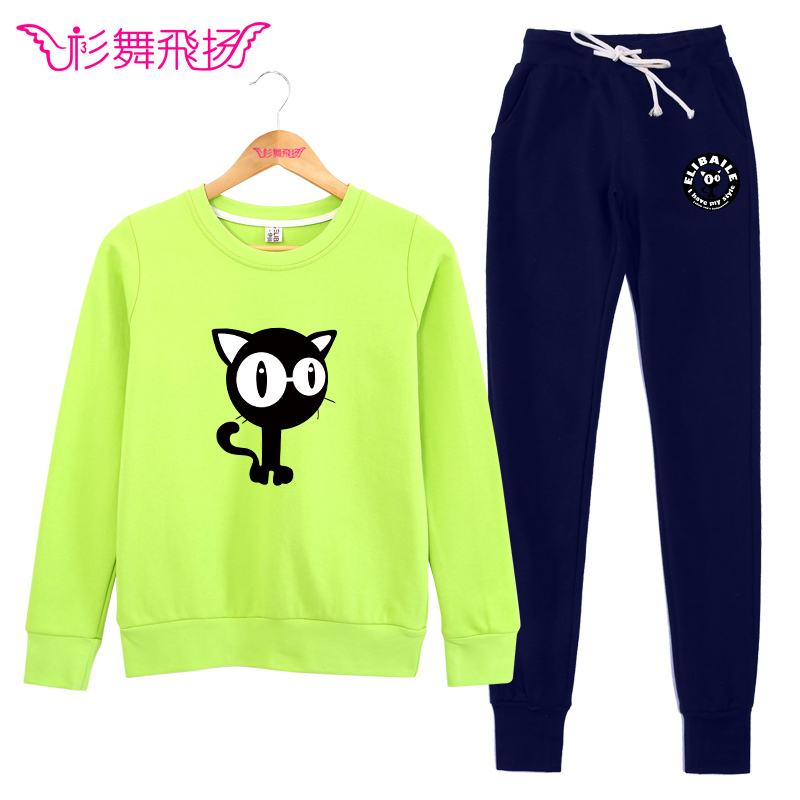 2016 new sports suit female spring and autumn long sleeve piece feet wei pants korean version of casual round neck sweater students