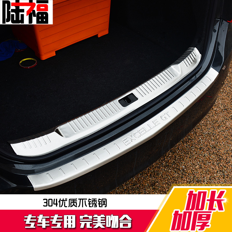 2016 new toyota corolla vios ralink cause dazzle highlander modified after trim tailgate fender equipment box Highlight bar
