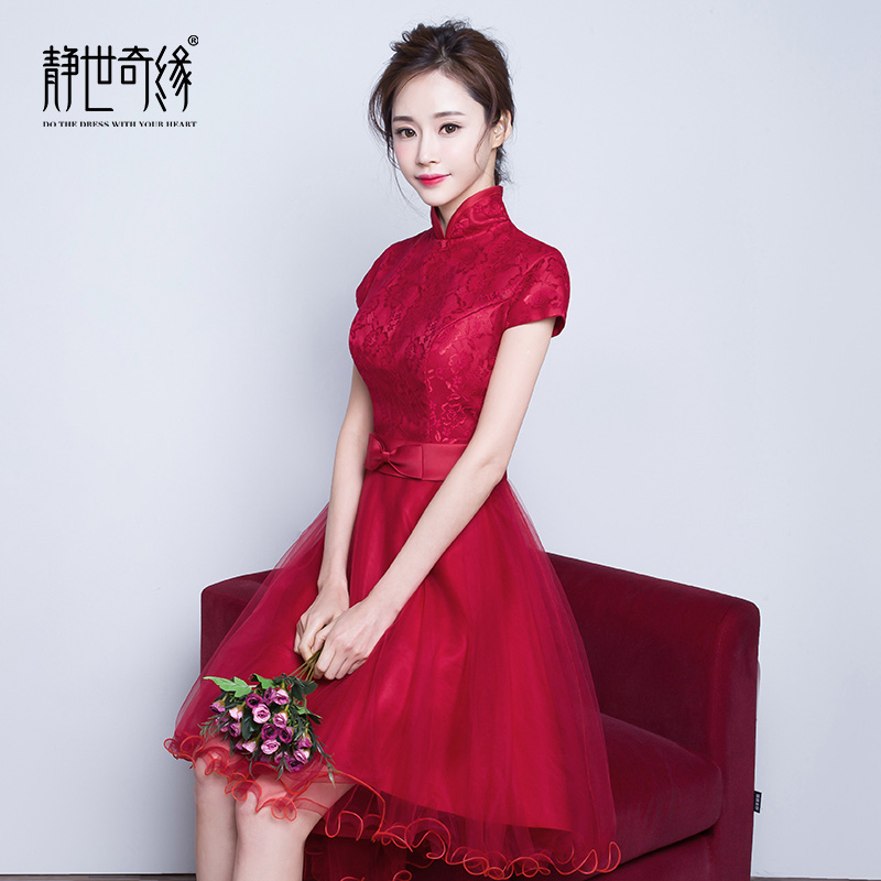 671d8057d0710 China Keyhole Front Dress, China Keyhole Front Dress Shopping Guide ...