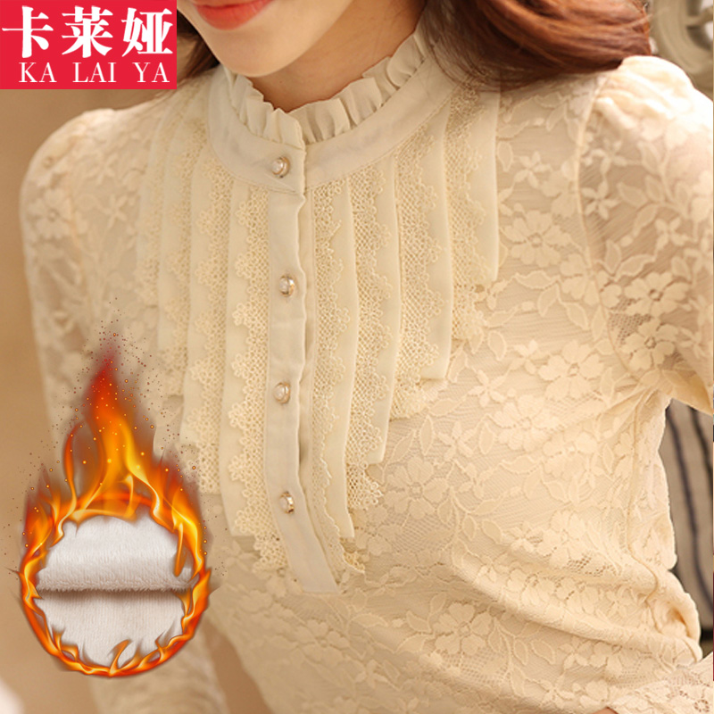 2016 new winter plus thick velvet lace bottoming shirt female long sleeve slim white short paragraph lace blouse hollow