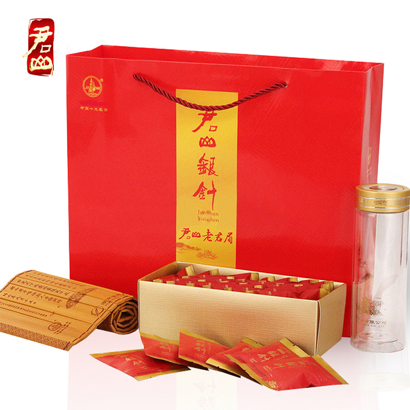 2016 silver needle tea gaba-rg laojun eyebrow tea yellow tea gift giver