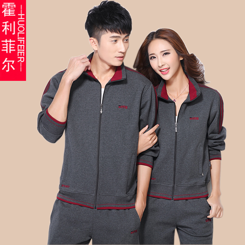 2016 spring and autumn couple track suit large size in older men outdoor leisure suit women's long sleeve sweater piece
