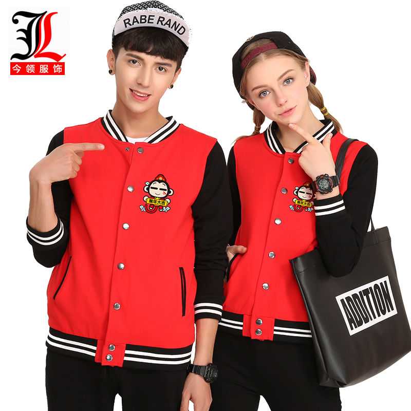 2016 spring and autumn natal monkey mouth cute korean men and women couple baseball uniform sweater sweater coat slim