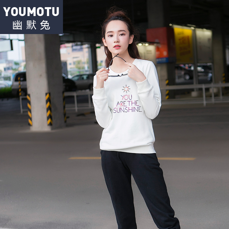 2016 spring and autumn sports suit female korean version of large size fashion casual sweater piece suit women's sportswear