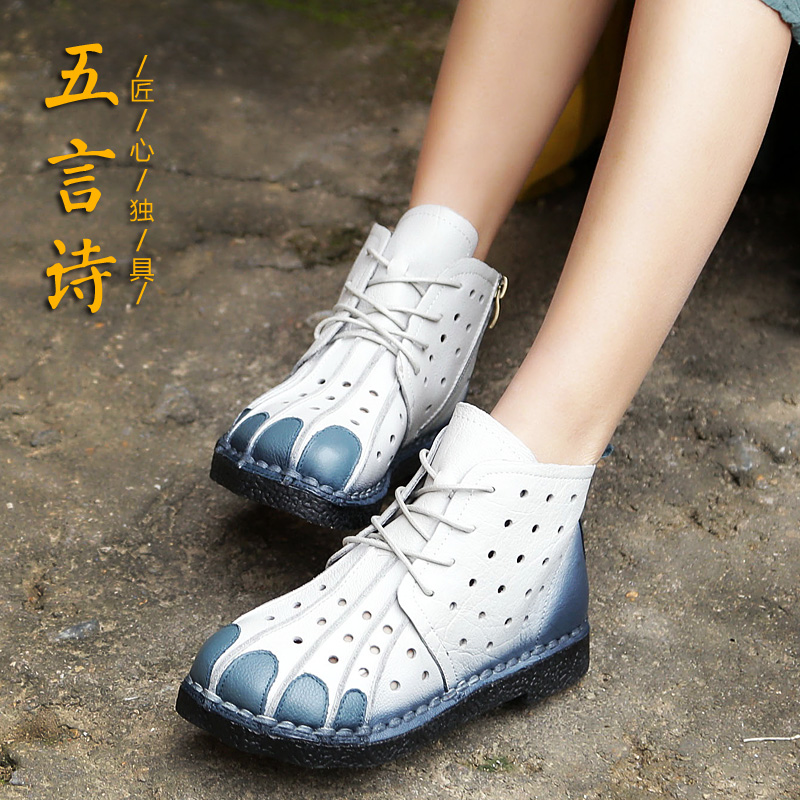 2016 spring and summer new five characters poetry sen department of hollow leather low heel casual short tube female boots breathable boots ankle boots