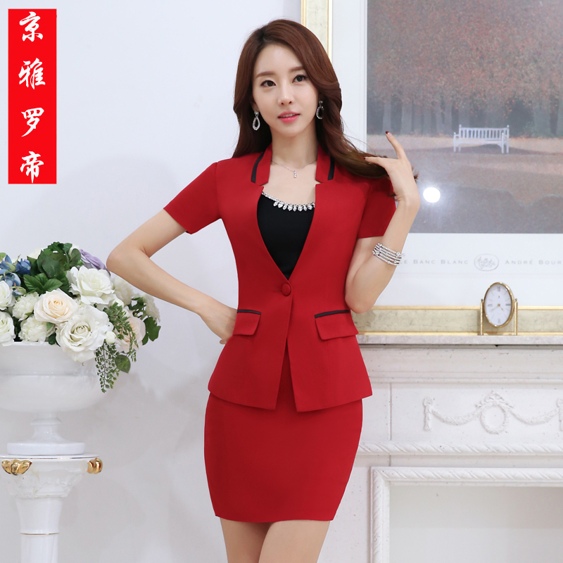 2016 spring and summer women wear short sleeve skirt suit slim business suits overalls jewelry store hotel system