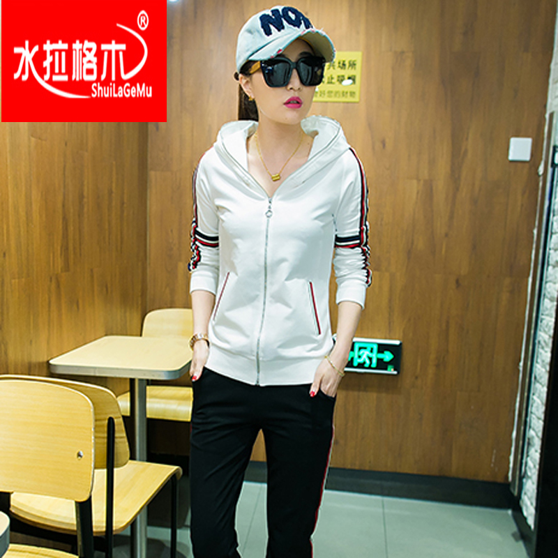 2016 spring new adolescent middle school students leisure sports suit long sleeve sweater sportswear piece