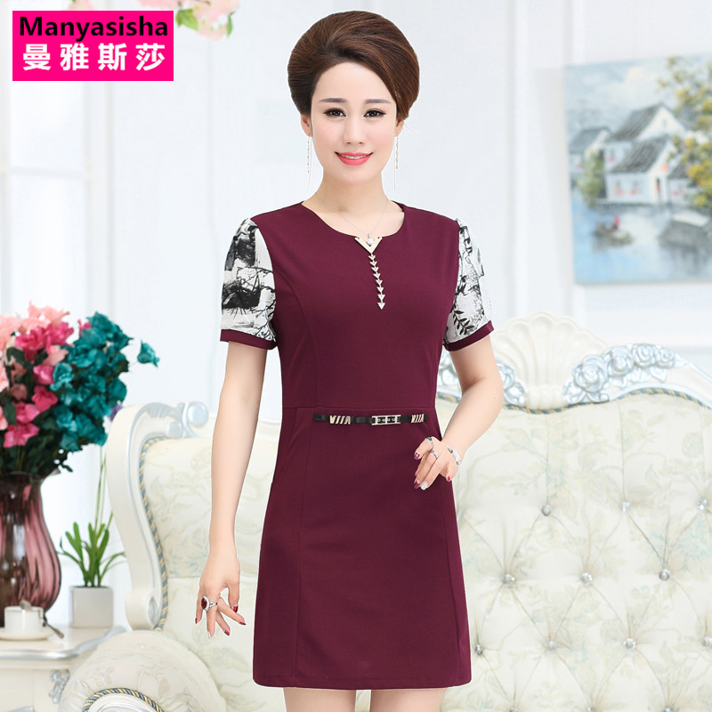 2016 summer middle-aged middle-aged women's short sleeve 30-40-50-year-old ms. slim middle-aged mother dress spring dress