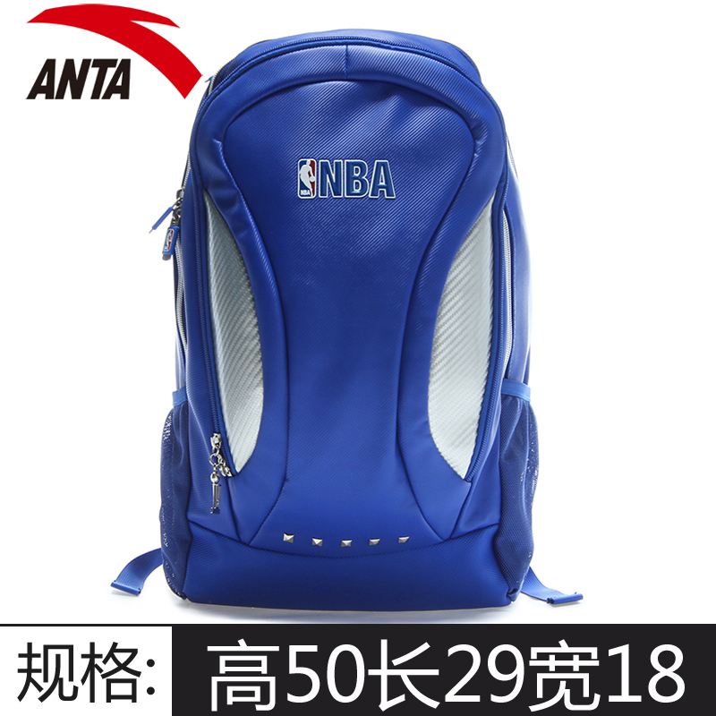 06ff1103ebd8 Get Quotations · 2016 summer new anta nba basketball backpack shoulder bag  large capacity of the student movement leisure