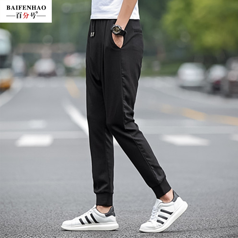 2016 summer new fashion trend korean men's pant harem pants feet influx of korean version of the influx of men pants off stalls