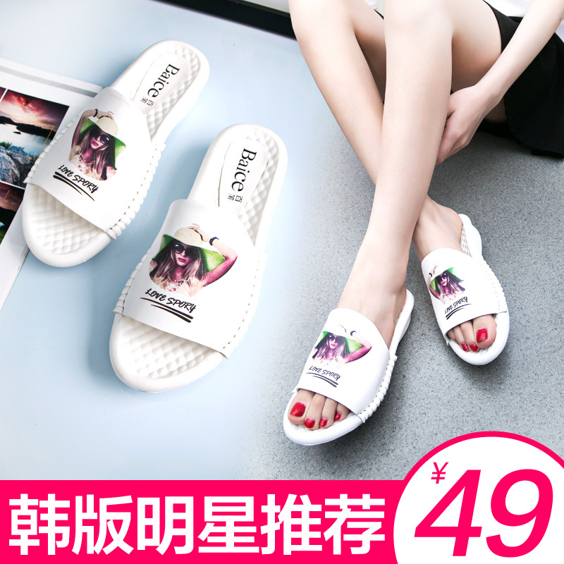 2016 summer new korean female outer wear slippers word drag sandals women flat sandals and slippers female summer fashion casual sandals Female