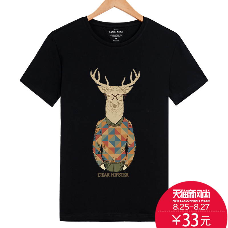 2016 summer new male cotton round neck short sleeve t-shirt deer printing japanese korean version of large size t-shirt summer shirt