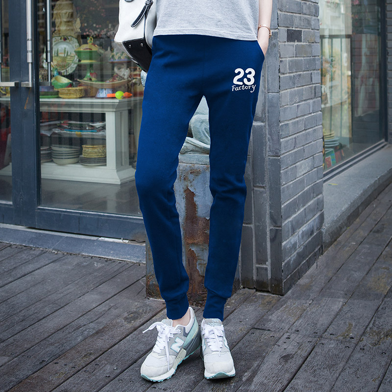 2016 summer thin section sports pants female feet pants korean version of casual harem pants thin summer trousers slim pants shut wei pants female
