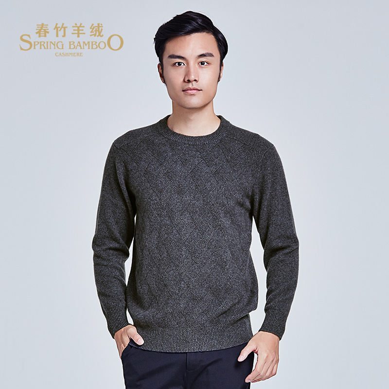2016 winter new simple casual round neck jacquard long sleeve spring bamboo cashmere sweater paul warm sweater men