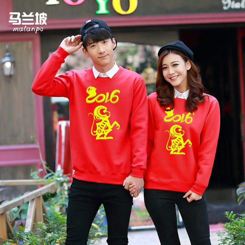 2016 year of the monkey spring round neck sweater hedging spring clothing coat male animal year red youth female lovers