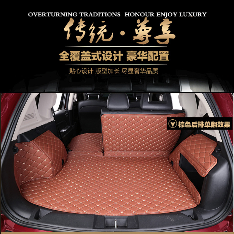 2017 land rover discovery range rover sport aurora god line administrative dedicated the whole package pad after box trunk mat surrounded by models