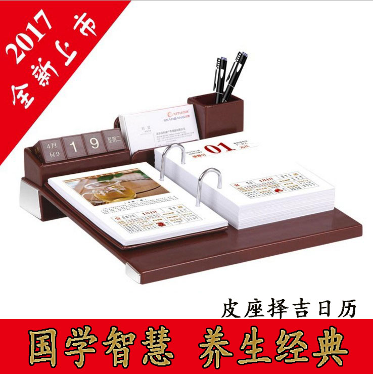 Get Ations 2017 Luxury Leather Seat Office Desktop Pen Holder Calendar Week Customized Advertising Printing Desk