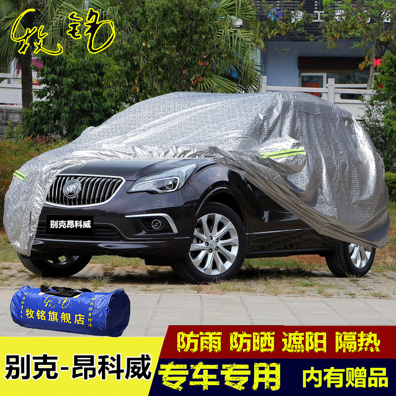 2017 the new buick ang kewei special sewing car hood suv sun rain cover positronic cloth car cover