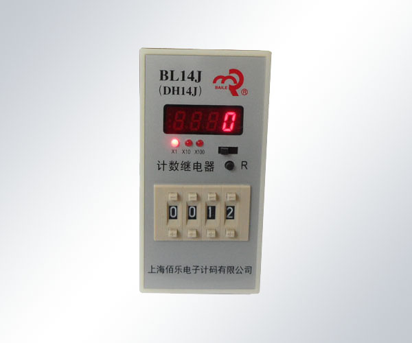 220v24v dh14j bl14j electronic preset counter electronic counter 4 digit display counters