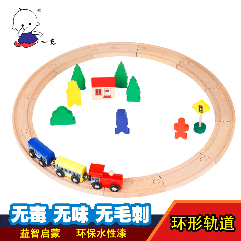 25 pieces of children baby wooden thomas train track car toy model of large kit 3-4-5-year-old above