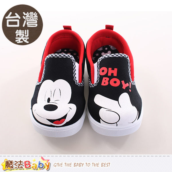 Magic baby ~ disney mickey authentic children's shoes canvas shoes children's shoes made in taiwan sh9721