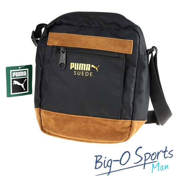 c028c0dc8 Get Quotations · Puma puma puma suede small side backpack (n) 07385701 big  taiwan's official website direct