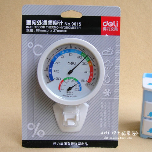 China Indoor Outdoor Thermometer, China Indoor Outdoor Thermometer ...