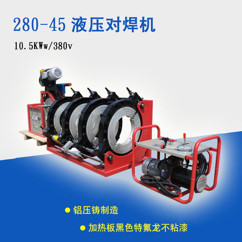 280-450 tetracycline tetracycline pe butt welding machine welding machine automatic hydraulic butt welded pipe machine