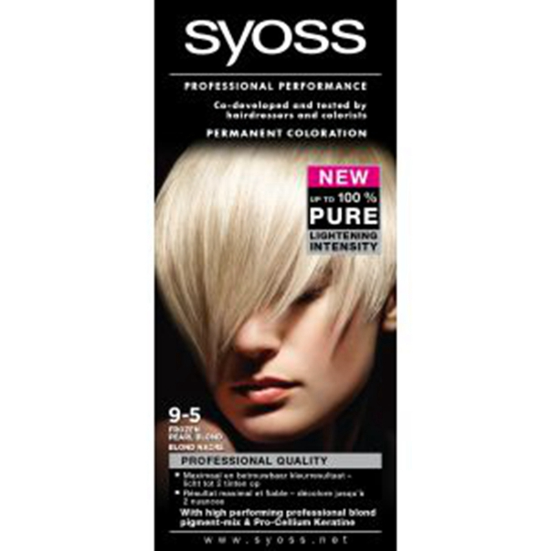 [Netherlands] direct mail germany syoss wire yun hair cream on 9-5 gold pearl