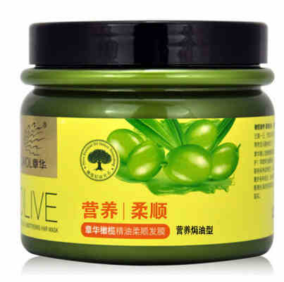 [3 bottles free shipping] zhang hua olive oil supple hair mask conditioner steamed inverted membrane ointment nutrition frizz
