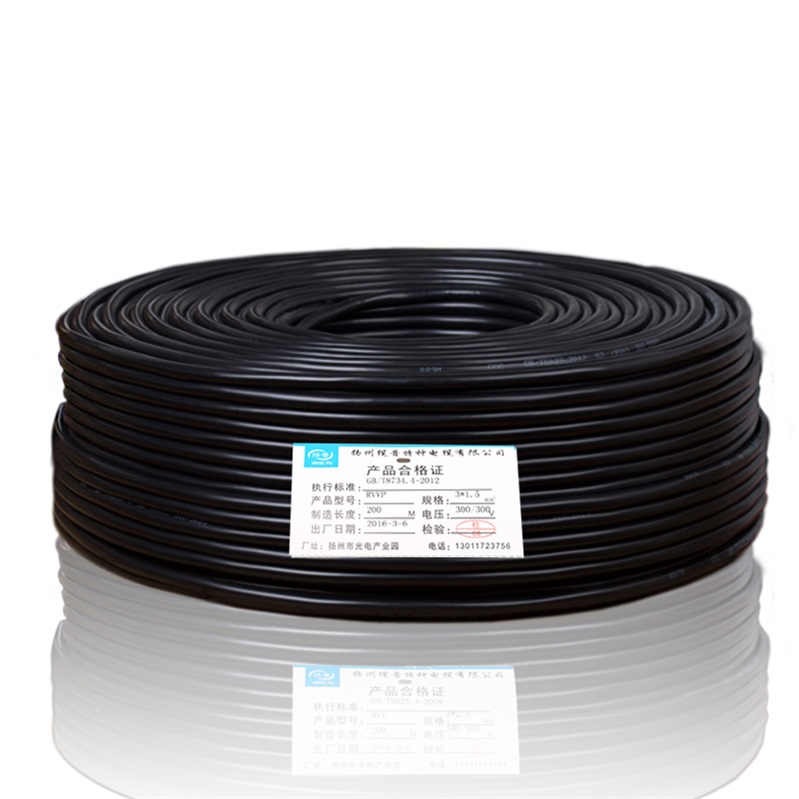 3 core shielded cable rvvp3 * 0.2 gb full copper 0.3 0.5 075 1.0 1.5 2.5 control signal line
