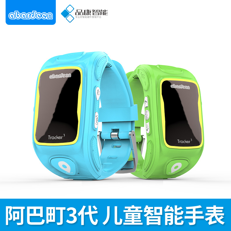 3 generations of three generations of children abba cho smart watch bracelet wrist watch phone gps positioning watch phone anti lost