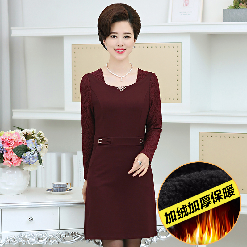 30-40-year-old slim was thin middle-aged women mother dress middle-aged middle-aged mother dress autumn long sleeve dress skirt