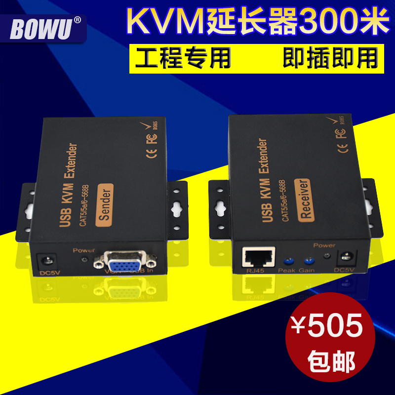 300 m vga kvm extender to rj45 signal amplifier usb keyboard and mouse cable extender