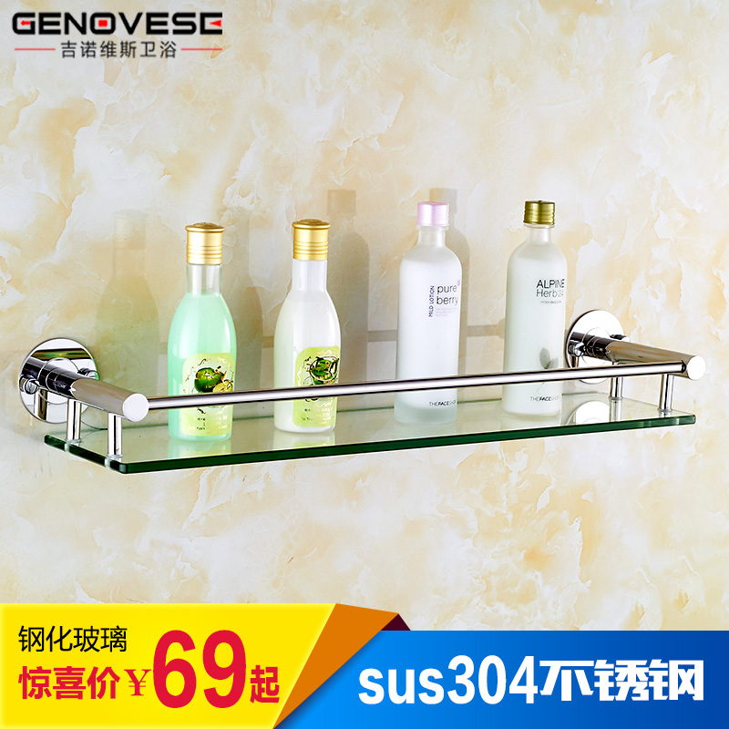 304 stainless steel bathroom glass shelving racks wall toilet bathroom shelf cosmetic hair single mirror front frame