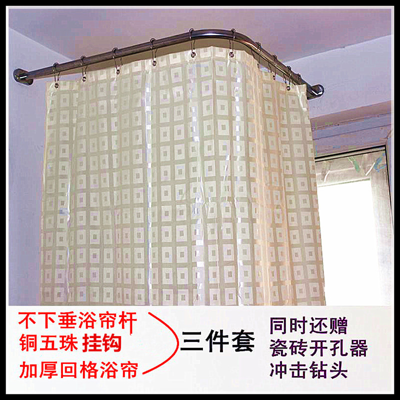 304 stainless steel bathroom suite bathroom package l type shower curtain rod curved shower curtain shower curtain shower curtain rod + back to the grid + Hanging ring