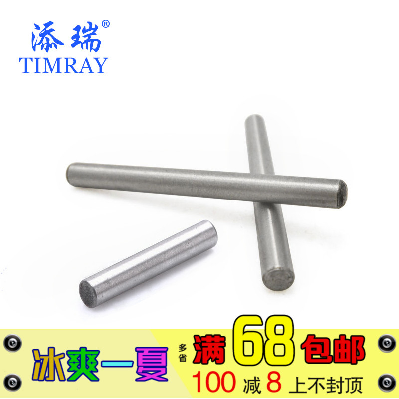 304 stainless steel cylindrical pin gb119 positioning mold fixed pin pin m5 * 8x10x16x20 3x0x40x80